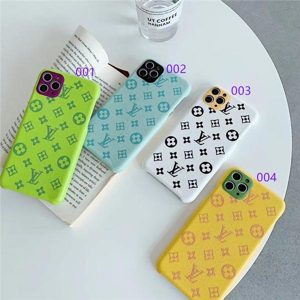 アイフォン12mini 12pro max携帯ケース LV